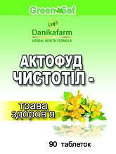 Новинка!!!!!ДаникаФарм (Green-Set)- серия чистых растений,серия природных комплексов!!!!