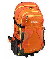 Рюкзак Туристический нейлон Royal Mountain 8323 yellow, рюкзак для похода, рюкзак в лес