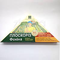"""Плоскоріз Фокіна """"Кріпиш"""" / Плоскорез Фокина """"Крепыш"""""""