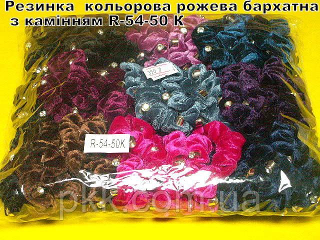 Резинка для волос розовая бархатная с камнямы R-54-50 К