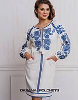 Сучасна жіноча сукня, фото 1