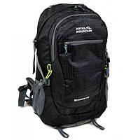 Рюкзак Туристический нейлон Royal Mountain 4096 black, рюкзак для поездоек за город, на охоту, рыбалку
