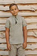 Вышиванка для мальчика короткий рукав