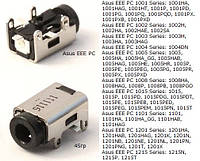 Розъем питания Asus EEE PC 1005HAB, 1005HAG, 1005H