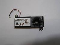 Динамик Samsung R25 Plus