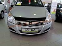 Дефлекторы капота Sim для Opel Astra 2004-10