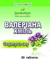 Валериана-хмель-Формула сна-(90таб.)-ДаникаФарм
