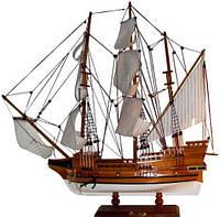 Корабль 3242