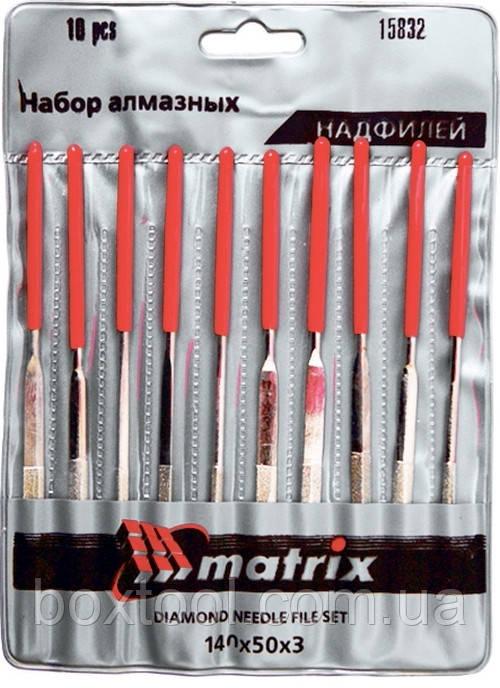 Набор надфилей алмазных Matrix 15831