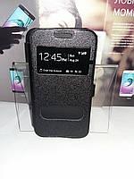 Чехол-Книжка Samsung Galaxy J5 J500F (SM-J500H)