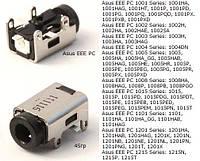Розъем питания Asus EEE PC 1005,1008,1201 и другие
