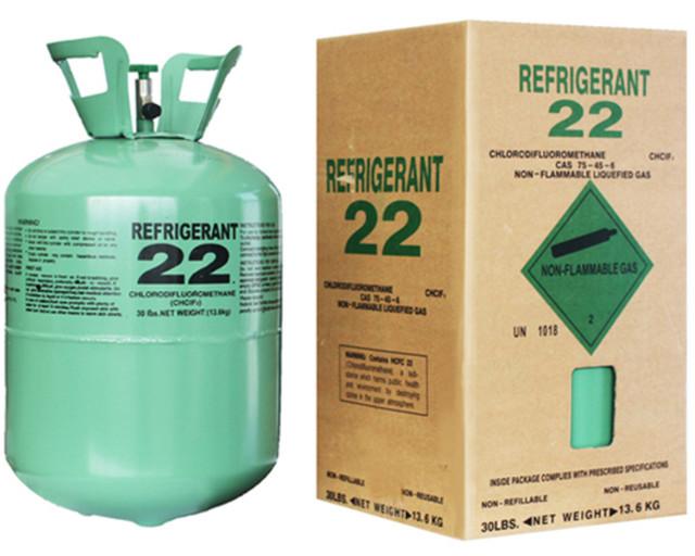 Расходные материалы для холодильного оборудования