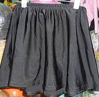 Юбка для танцев черная эластан Польша размеры М длина 30см