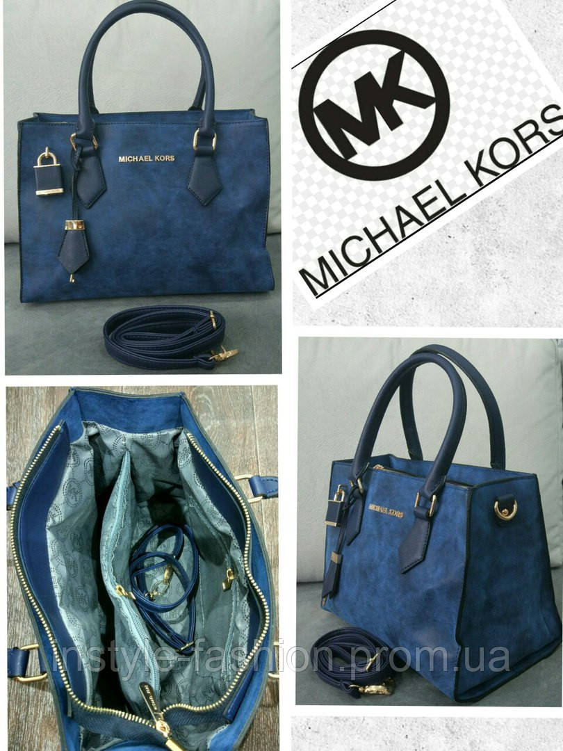 Сумка Michael kors эко-кожа темно-синяя Майкл Корс  купить недорого ... 55f19121798