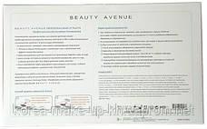 Палитра тени+румяна+пудра+корректор Beauty Avenue, фото 3