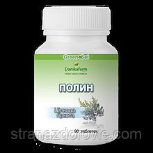 Полин-Цілюща гіркота-90 таблеток