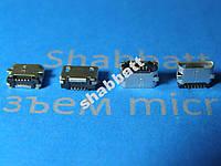 Разъем micro USB тип №13 гнездо 5шт . 1шт 6.8грн
