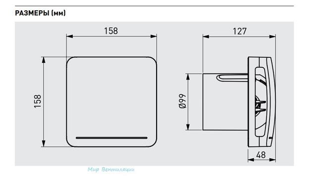 Центробежный вентилятор ECOAIR DESIGN S габарит