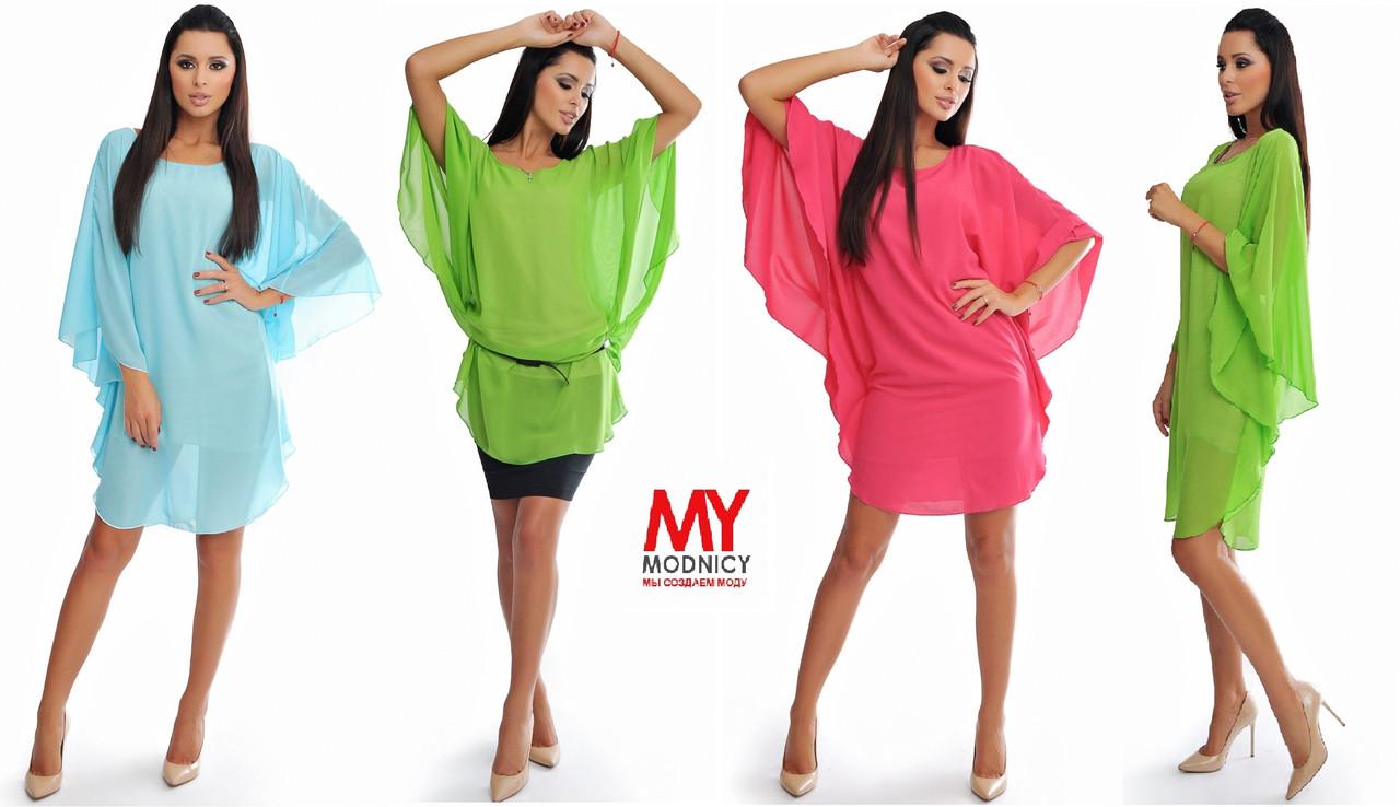 Шифоновые платья с доставкой