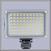 LED осветитель Yongnuo YN0906-II (постоянный свет)