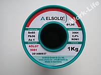 Припой ELSOLD Sn60/Pb36/4Ag 1мм, 1 кг. ГЕРМАНИЯ