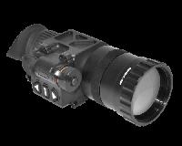 Тепловизор ATN OTS-X-S650