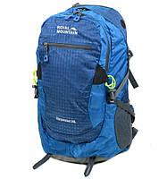 Рюкзак Туристический нейлон Royal Mountain 4096 blue, рюкзак в лес, на рыбалку,охоту