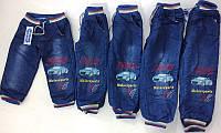 Детские утепленные джинсы для мальчика 3-7 лет