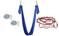 Гамак йога (аэройога гамак) Yoga swing FI-4440-B (2шт крепление, нейлон, l-5м, b-2,8м, синий)