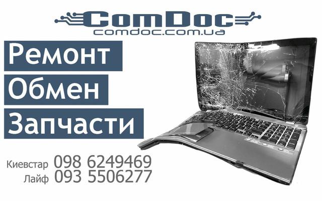 сomdoc.com.ua
