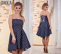 Платье женское с открытой спиной (гл №с413)