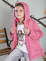 Розовая куртка-ветровка детская (размеры 98-158)
