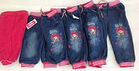 Детские утепленные джинсы для девочки  6 мес-4года