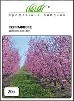 """Добриво """"ТЕРРАФЛЕКС"""" для саду (20 г)"""
