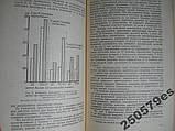 Гипертоническая болезнь. 7-й том. Выпуск 1. 1950 год, фото 6