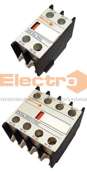 Контактная приставка ПКЛн 2НО