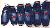Детские утепленные джинсы для мальчика 6 мес.-4 года