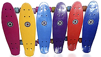 Скейт VIBRO amigosport  PENNY BOARD 22
