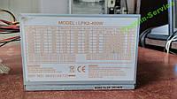 Блок питания Linkworld LPK2-400W 400W
