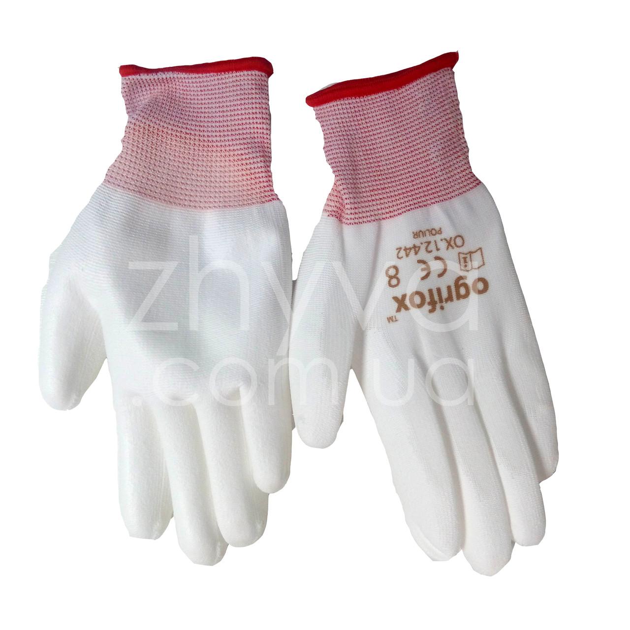 Рукавиці захисні OX-LATEKS 8 розмір / Перчатки защитные OX-LATEKS 8 размер