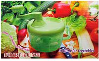 Ручной измельчитель Universal Home Device Vegetable Stuffing