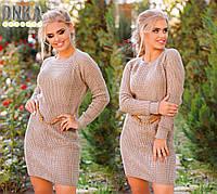 Платье вязанное с пояском Турция 04/3810