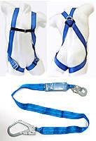 Набор страховочного оборудования SafePro H01LAL02
