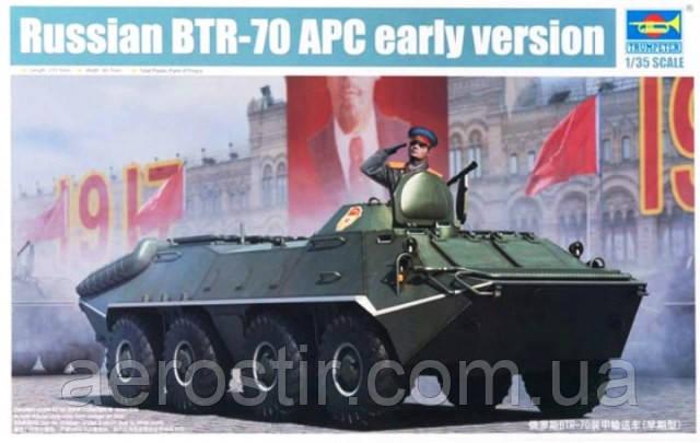 Советский БТР-70 [ранний] 1/35 Trumpeter 01590