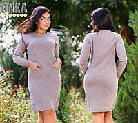Платье с карманами длинный рукав Турция 04/053