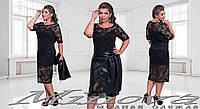 Женское гипюровое платье большого размера с юбкой из эко кожи