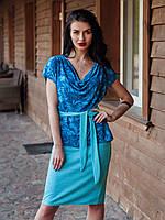 Нарядный женский костюм с поясом