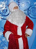 Дед Мороз и Снегурочка на дом, в садик, в школу, офис.