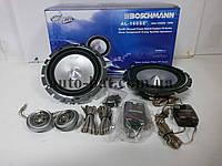 Акустика Boschmann AL-160SE (комплект) 160 мм