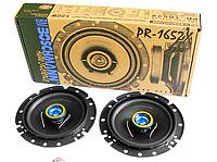 Акустика Boschmann PR-1652X (пара) 160 мм